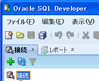 How to change Oracle SQL Developer Interface from Japanese to